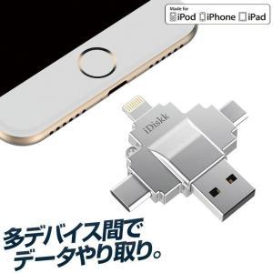 スマホをお使いで、容量不足でお困りのあなたに朗報!iPhone、Android関係なく使える、mic...