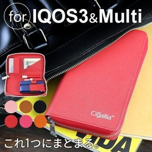 iQOS3 ケース Multi アイコス3 マルチ 新型 両方 レザー 革 収納 カバー電子 タバコ おしゃれ 女性 手帳型 ヒートスティック カード 財布 Cigallia|coroya
