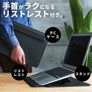 パソコンケース MacBook air ケース ノートパソコンケース 14インチ 13インチ おしゃ...