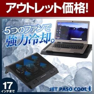 ノートパソコンクーラー 冷却 静音 USB 2ポート 17インチまで対応 冷却台 冷却パッド ファン ノートPC アウトレット|coroya