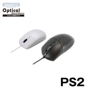 光学式マウス USB PS2 PCマウス パソコンマウス ふつうのマウスKeeeceキース3R-KCMS01|coroya