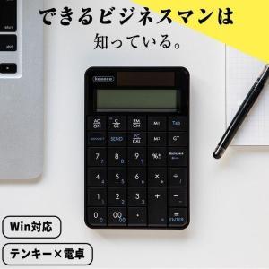 テンキー ワイヤレス USB 電卓 無線 在宅ワーク テレワーク 便利グッズ テンキーボード 2.4...