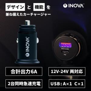 カーチャージャー 車 充電器 シガーソケット スマホ 24V iPhone 高出力 4.8A Android USB2ポート タブレット 急速充電 車載用品|coroya