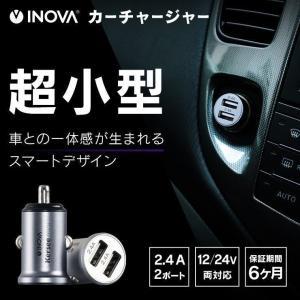 スマホ 充電器 車 シガーソケット アンドロイド iPhon...