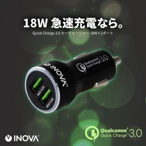 スマホ 充電器 車 シガーソケット 急速 12V 24V USB 2ポート カーチャージャー 最大出力6A iPhone Android タブレット|coroya