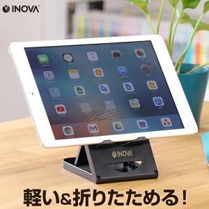 スマホ スタンド タブレット ニンテンドースイッチ 卓上 薄型 軽量 折りたたみ コンパクト 角度調整 iPhone iPad ホルダー|coroya