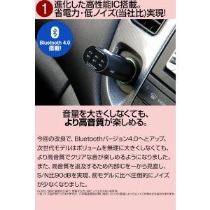 FMトランスミッター Bluetooth ハン...の詳細画像3