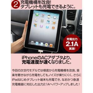 FMトランスミッター iPhone8 Blue...の詳細画像4