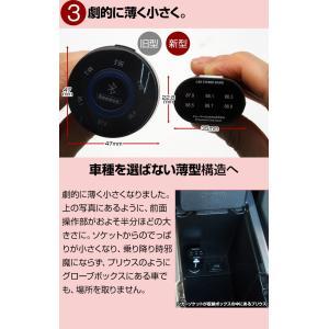 FMトランスミッター iPhone8 Blue...の詳細画像5