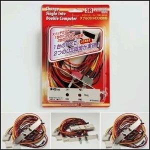 ダブルOS HDD切替器2台のHDD電源のON OFF、マスター スレーブのダブル切換器|coroya