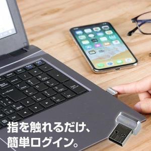 在宅ワーク テレワーク グッズ 指紋認証 USB 指紋認証リーダー Windows10 Windows HELLO対応 ノートパソコン デスクトップ セキュリティ PC ログイン
