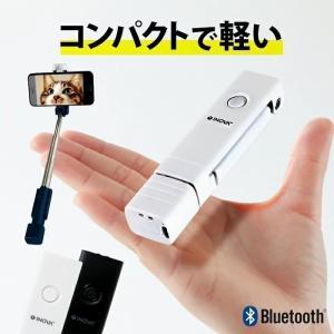 自撮り棒 セルカ棒 iPhone8 Bluetooth Android シャッター 軽い コンパクト...