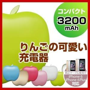 モバイルバッテリー 大容量 3200mAh iPhone7 ...