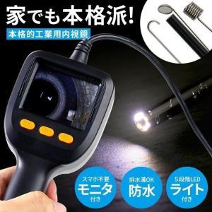 \iPhone・スマホ不要/ マイクロスコープ ファイバースコープ カメラ 防水 LED ライト ス...