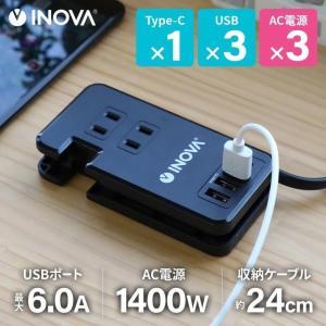電源タップ USB充電器 3ポート タイプc 充電器 コンセント 急速 PD 18W 30W おしゃ...