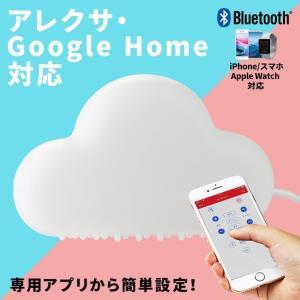 \Echo(アレクサ)&Google Home対応/ スマート家電 コントローラー スマートリモコン...