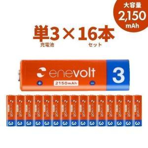 充電池 単3形 16本セット 充電式電池 エネボルト エネループ を超える  エネロング enevolt enelong    2100mAh 単3電池 カラー|coroya