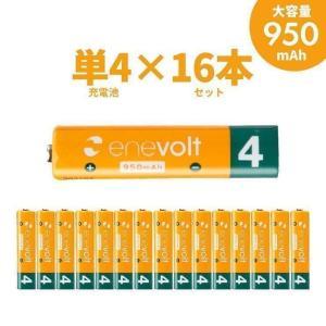 充電池 単4形 充電式電池 16本セット エネボルト エネロング エネループ eneloop 900mAh 乾電池 繰り返し使える ニッケル水素電池|coroya