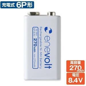 9v 電池 充電池 角型 乾電池 充電式 6P形 エネボルト 高容量 270mAh ニッケル水素電池 積層電池 カラー|coroya