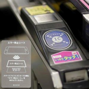 ICカード 読み取りエラー防止 読取エラー 改札 電磁波干渉防止シート オサイフケータイ iPhone7 iPhone6s アイフォン スマホ ケース