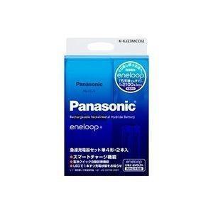 Panasonic eneloop 単4形 エネループ 2本付急速充電器セット|coroya