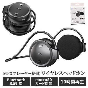 iPhone・スマホ、タブレットとBluetooth接続してワイヤレスで音楽が聴けるヘッドホン!  ...