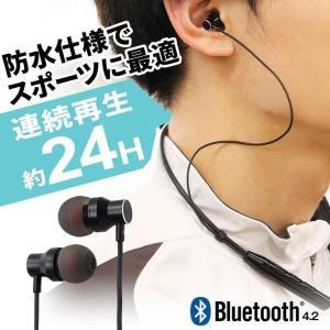 スポーツタイプ ランニング用 ワイヤレスイヤホン 両耳 高音質 カナル型 Bluetooth 防水 ハンズフリー 通話 マイク付き 長時間 再生 iPhone ヘッドセット|coroya