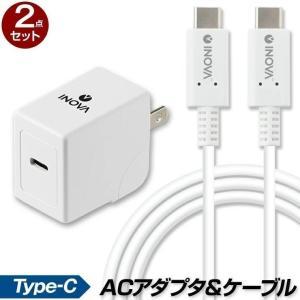 タイプc 充電ケーブル 充電器 急速充電 アンドロイド スマホ USB コンセント type-C ACアダプター PD パワーデリバリー 18W 対応 iPhone スマホ INOVA coroya