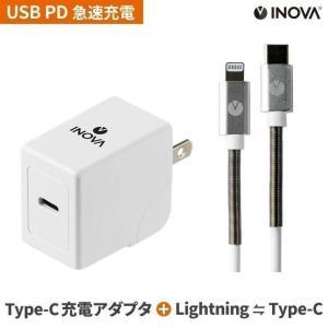 純正品よりも早い、充電の上をいくUSB PD(パワーデリバリー)を搭載したACアダプタとケーブルのお...