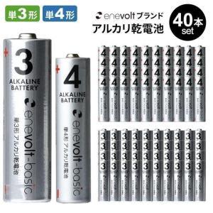 【アルカリ 単3形 乾電池 40本セット】あらゆる小型、中型機器に対応する十分なパワー備えた単3形 ...