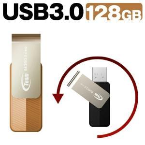 USBメモリ 128GB USB3.0 回転式 TC1433128GN01 フラッシュメモリー USBメモリー TEAM チーム|coroya