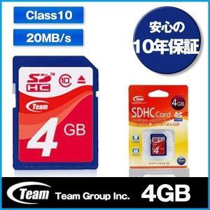 SDカード 4GB class10 TEAM チーム SDHC TG004G0SD28X
