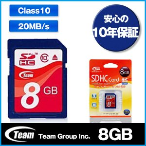 SDカード 8GB class10 TEAM チーム SDHC TG008G0SD28X