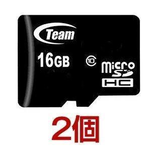 マイクロSDカード 16GB microSDカード class10 SD変換アダプタ付 TEAM チーム SDHC TG016G0MC28A 2個セット|coroya