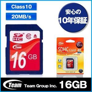 SDカード 16GB class10 TEAM チーム SDHC TG016G0SD28X