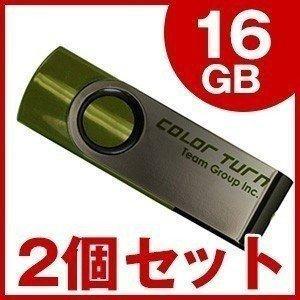 USBメモリ メモリー 16GB 2個セット 回転式 TEA...