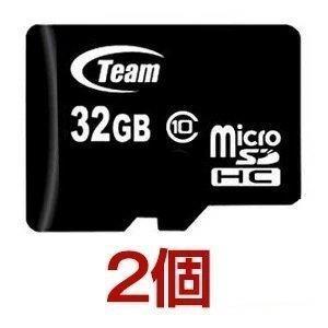 マイクロSDカード 32GB microSDカード ドライブレコーダー class10 SD変換アダプタ付 TEAM チーム SDHC TG032G0MC28A 2個セット|coroya