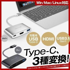 USB Type Cハブ HUB MacBook Pro 3in1 変換アダプタ HDMI USB3.1 Gen1 急速充電 データ転送 高速 Windows 3ポート バスパワー PD対応 タイプCハブ USB-C|coroya
