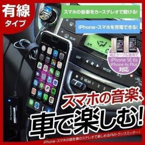 FMトランスミッター 車載 音楽再生 優先 iPhone スマホ タブレット カーオーディオ USB 車 内装用品 充電 シガーソケット 独立型コントローラ|coroya