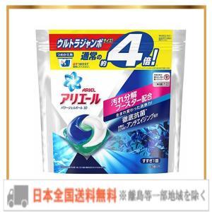 アリエール 洗濯洗剤 パワージェルボール3D 詰め替え ウルトラジャンボ 63個