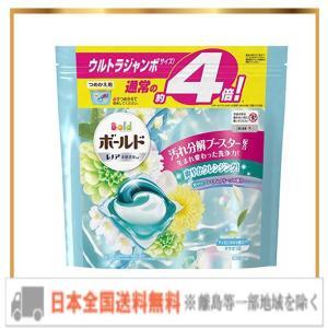 ボールド 洗濯洗剤 ジェルボール3D 爽やかプレミアムクリーンの香り 詰め替え ウルトラジャンボ 6...