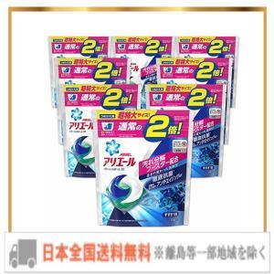 【ケース販売】アリエール 洗濯洗剤 パワージェルボール3D 詰め替え 超特大 32個x8袋