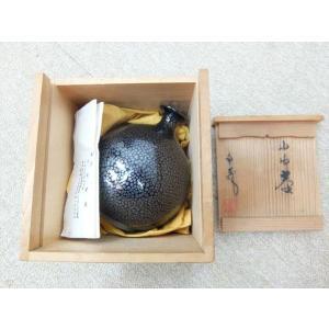久田重義/ 油滴壺  軌窯 共箱付き correr
