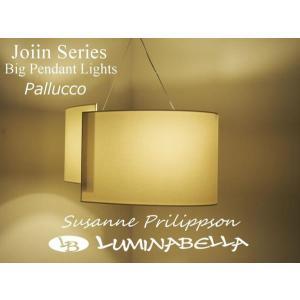 JOIIN(ジョイン)/LUMINABELLA(ルミナベッラ)/Pallucco(パルッコ) スザンヌ・フィリップソンデザイン  ビッグペンダントライト|correr