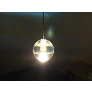 Studio NOI(スタジオノイ)/ BOCCI(ボッチ) 14シリーズ Pendant Lamp 14.1m  2017年製 LED球 /モデルルーム展示品 correr