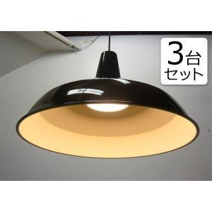 DAIKO(大光電機)/ LED照明3台セット(2) ペンダントライト LZP-91176YB|correr