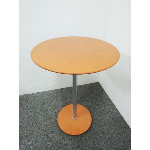 【arflex(アルフレックス)】サイドテーブル PEPE 45cm丸テーブル|correr