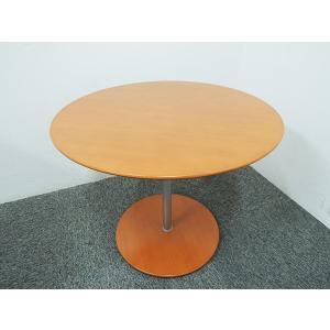 【arflex(アルフレックス)】テーブル PEPE 60cm丸テーブル|correr