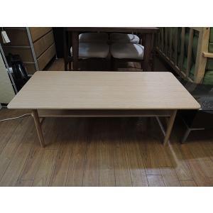 Ndstyle(エヌディースタイル)/TOMOE(トモエ)リビングテーブル LT120 モデルルーム展示品 correr