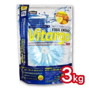 ヴィターゴ ファイナルエナジー ヴィターゴ グレープフルーツ味3kgファインラボ(サプリメント)|corso-life